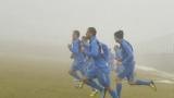 """""""Сините"""" тренират за сила под проливен дъжд"""