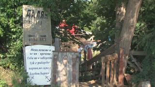 Напрежение в Резово заради събарянето на рибарски клуб