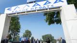 """Гърция привлича туристи с обещание за """"максимална"""" безопасност от коронавируса"""