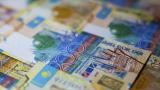 Най-красивите банкноти в света