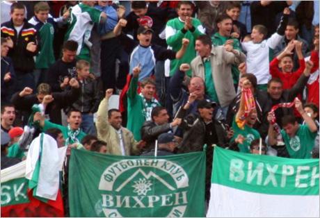 Новият треньор на Вихрен пристигна в България