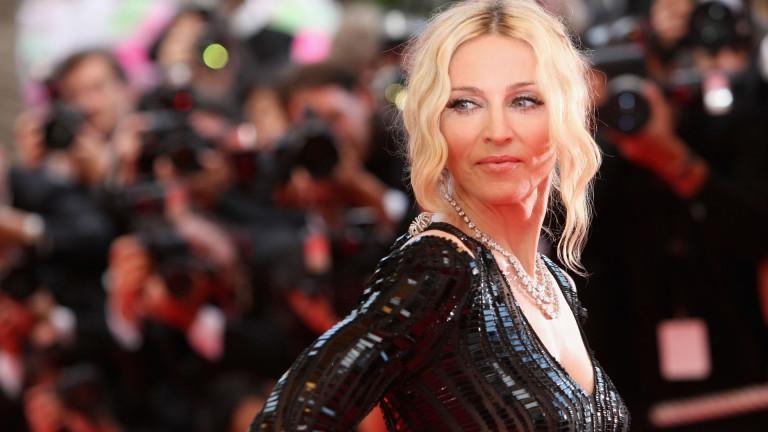 Извинението на Мадона