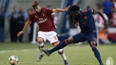 Байерн се справи и с Милан