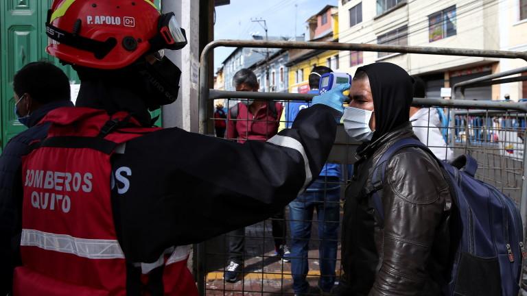 Еквадорското министерство на общественото здраве съобщи в събота, че 315