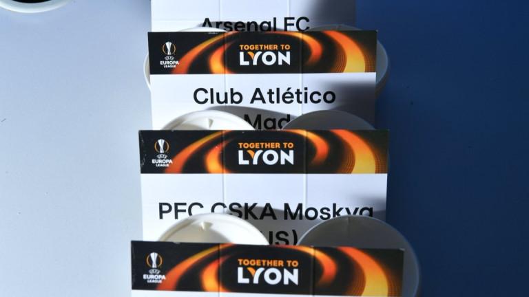 Жребият за 1/4-финалната фаза в турнира Лига Европа ще се