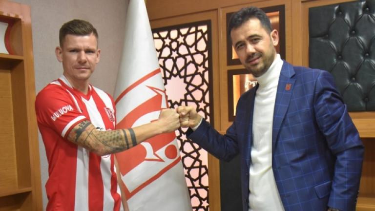Бивш нападател на Лудогорец ще играе в Турция