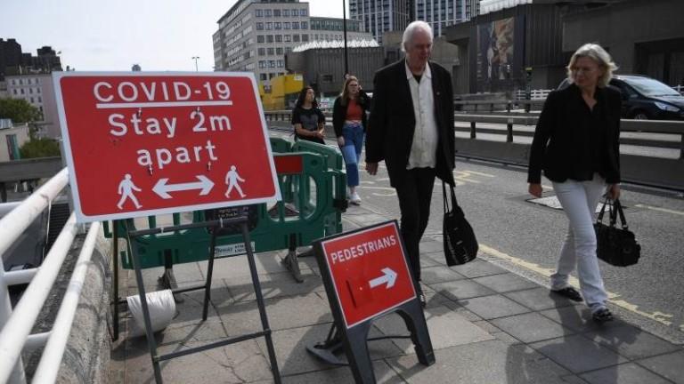 В този район в Лондон се планира изграждане на повече жилища, след като офисите се опразниха