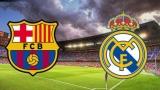 Ще изригнат ли Реал (Мадрид) и Барселона на пазара?