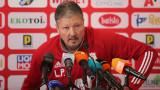 Пенев изригна: Пращам запис на УЕФА, този съдия няма място дори в махленския футбол!