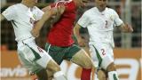 Томашич: Голямата ни цел е Евро 2008