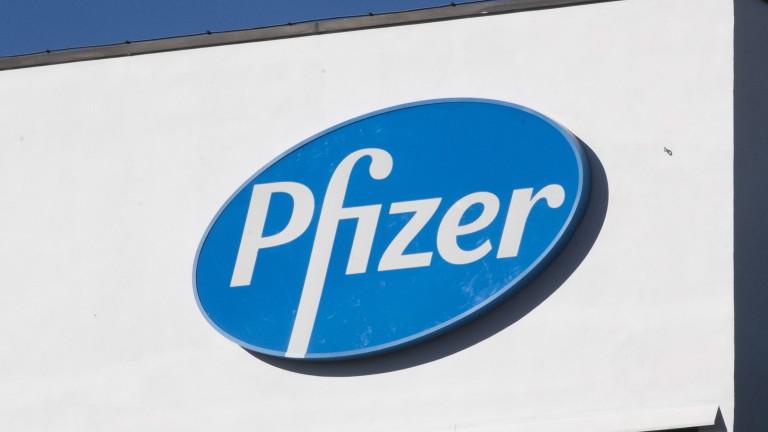 Pfizer поиска разрешение от САЩ за спешна употреба на ваксина срещу коронавируса