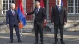 Изстрели и напрежение в Нагорни Карабах