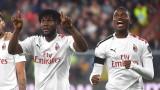Милан спечели гостуването си на Дженоа с 2:1