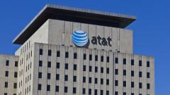 Най-големият телекомуникационен оператор в света продава два бизнеса
