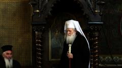Патриарх Неофит с делегация отива на среща за Осмия вселенски събор