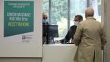 Италия облекчава част от строгите мерки срещу коронавирус