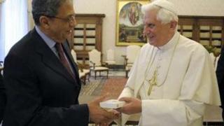 Папата осъди прането на пари