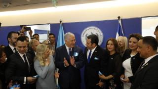 Гватемала откри посолството си в Йерусалим