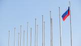 ЕС удължи санкциите срещу Русия до 31 януари 2019 г.