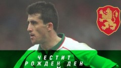 БФС поздрави Ивайло Йорданов