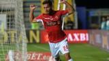 Бивша звезда на ЦСКА за искан от Левски: Ще направят трансферен удар, ако го вземат