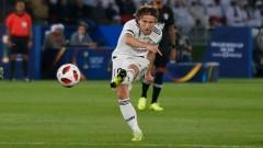 Реал (Мадрид) предлага нов договор на Лука Модрич