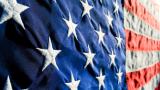 Държавният департамент на САЩ отмени визовата забрана