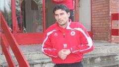 Трика загадъчен: Някой ден ще се върна в ЦСКА