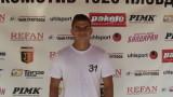 Симеон Райков проговори за бъдещето си в Локомотив (Пд)
