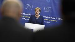 Меркел изключи 2025 г. за разширяване на ЕС