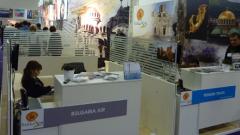 Представяме културния си туризъм на изложение в Москва