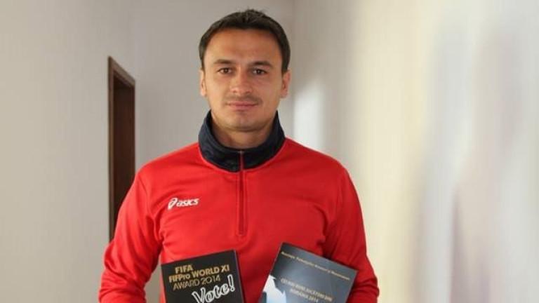 Богдан Патрашку гледа на живо втората контрола на Левски