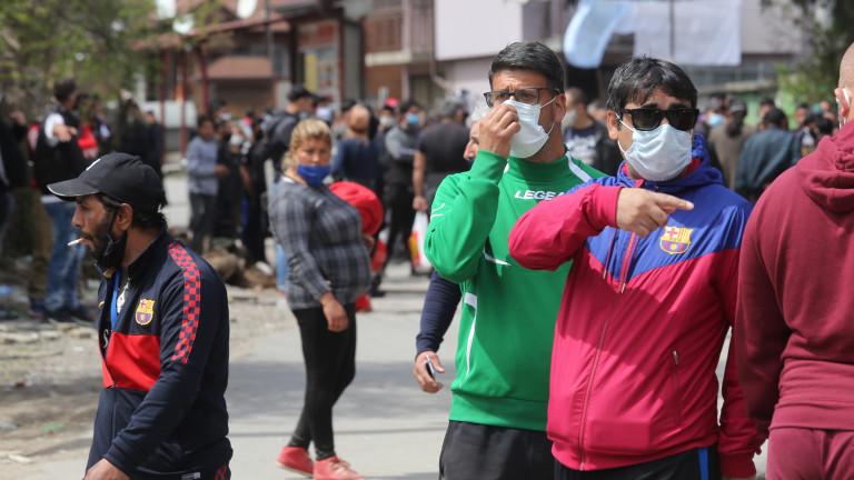 Ромите в Кюстендил: Има бонуси, има ваксини, иначе не