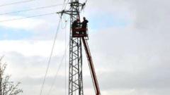 ЧЕЗ и бизнесът заедно борят кражбите на съоръжения и електроенергия