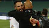 Любопитно: 59-ата минута е златна за България в турнира Лига на нациите