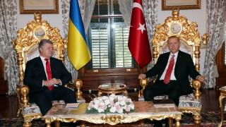 Украйна и Турция със стокообмен от 10 млрд. долара годишно