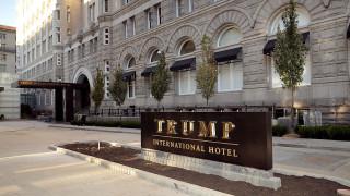 Искате част от империята на Тръмп? Имения, хотел и още други имоти се продават