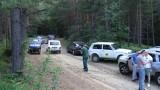 Чакат разрешение за отстрел на мечката, която нападна жена тази сутрин