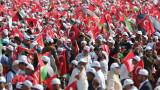 Ердоган организира многохилядна демонстрация в Истанбул срещу Израел