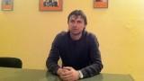 Георги Славчев: В Левски трябва да дадат шанс на треньорското ръководство