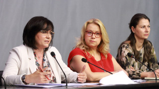 БСП оцени: Председателството било партийно мероприятие и PR на Борисов