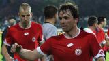 Галчев се сбогува с ЦСКА-София