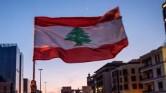 Безредици в Ливан заради икономическата криза