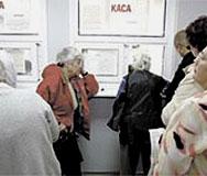 Софиянци плащат данъците си в 140 пощенски клона