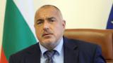 Борисов нареди на ГЕРБ да свалят ударно предизборни плакати