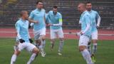 Дунав стяга стадиона по изисквания на УЕФА