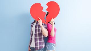 Какво общо имат Ариана Гранде и Банкси с любовния ни живот