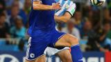Босна остава без публика за следващия си мач от квалификациите на Евро 2016