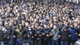Ултраси на Левски се събират за протестен поход в София