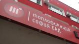 """Столичани няма да останат без парно, уверява """"Топлофикация София"""""""